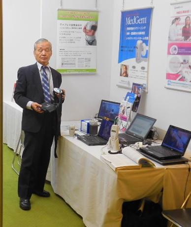 糖尿病学会大阪2014アルテリオ持って3.jpg