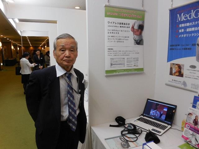 糖尿病学会大阪2014ブースにて1.jpg